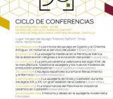 Conferencia museo de la cerámica