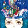 Fiestas de Navidad 2017 en Elche