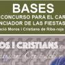XIX Concurso del cartel anunciador de la Feria de Moros y Cristianos
