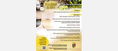 II Festa del Vi i de la Fava