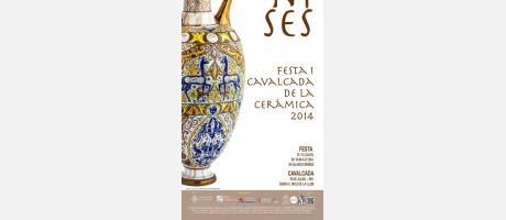 """Exposición Concurso de Dibujos """"Festa i Cavalcada de la Ceràmica"""" Manises 2014"""