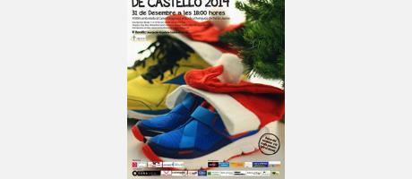 Cartel Carrera San Silvestre 2014