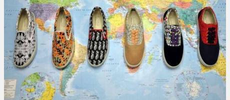 Zapatillas en la mapa