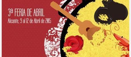 Cartel Feria de Abril Alicante 2015