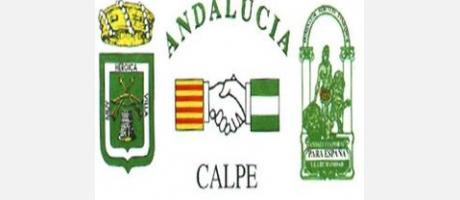 GRUPO DE BAILE DE LA CASA DE ANDALUCÍA DE CALPE