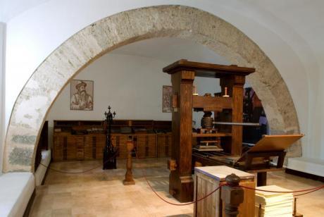 Museo de la Imprenta y las Artes Gráficas de el Puig de Santa Maria