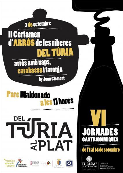 Cartel certamen arroz