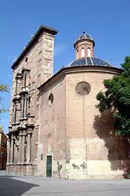 Img 1: Exconvento del Carmen. Iglesia de la Santa Cruz