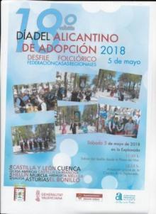 XVIII Día del Alicantino de Adopción 2018
