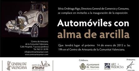 Automóviles con alma de arcilla en el Centro de Artesanía de la Comunitat Valenciana de Valencia