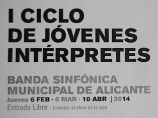 I Ciclo de Jóvenes Intérpretes en Cigarreras 2014
