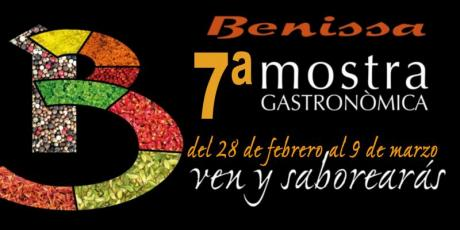 7th Gastronomic Festival