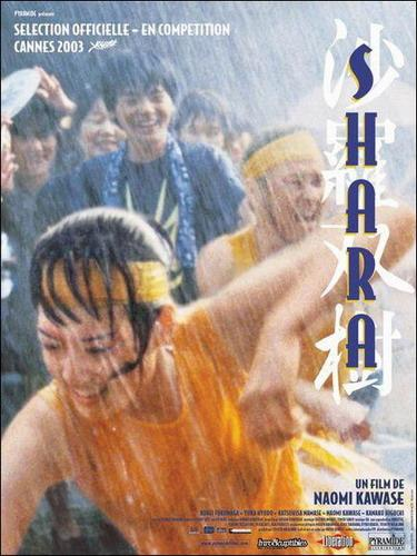 Música y Cine: Shara