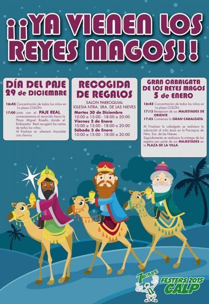 ¡¡Ya vienen los Reyes Magos!!