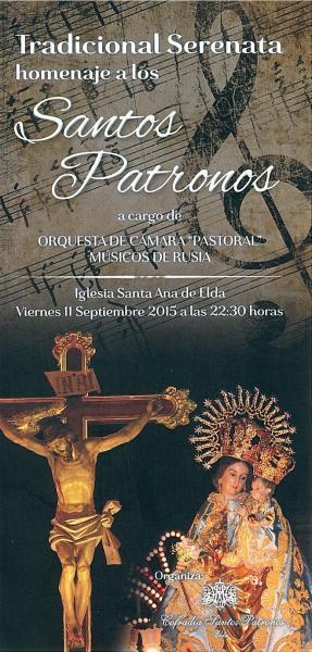 Tradicional Serenata homenaje a los Santos Patronos