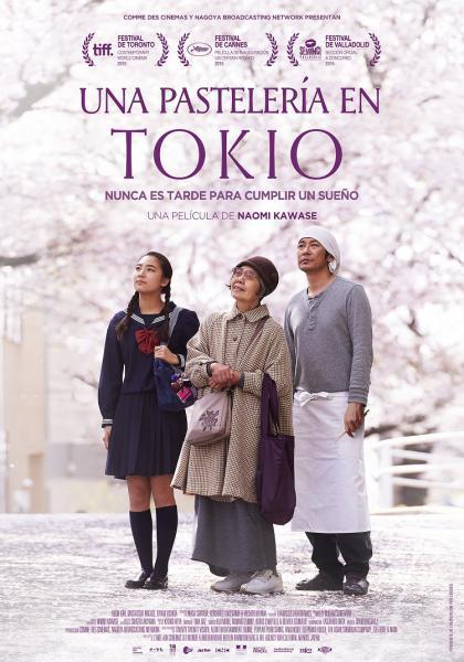 Cine: An (Una pastelería en Tokio)