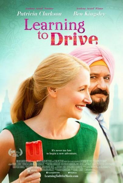 Cine en la playa: Aprendiendo a conducir