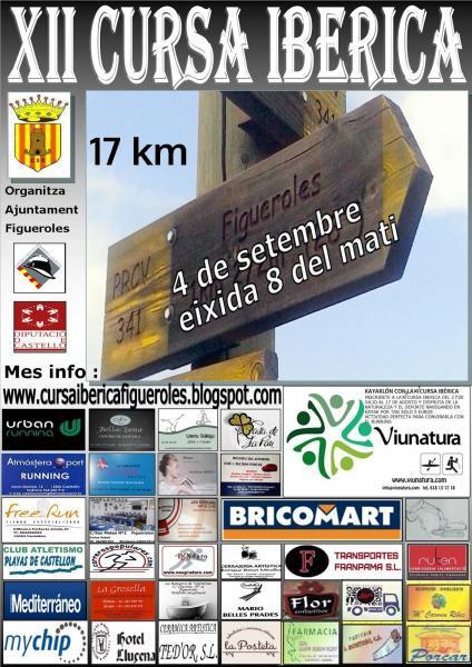 Cursa Ibérica de Figueroles de l'Alcalatén