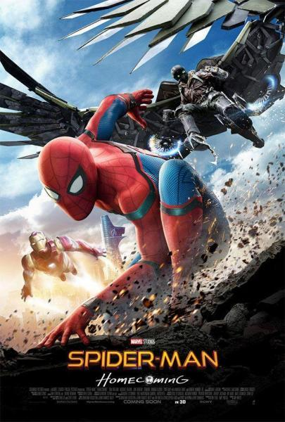 CINEMA A LA FRESCA: SPIDERMAN HOMECOMING