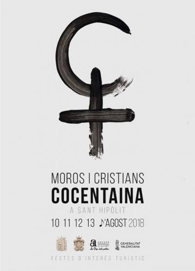 Moros y Cristianos Cocentaina 2018