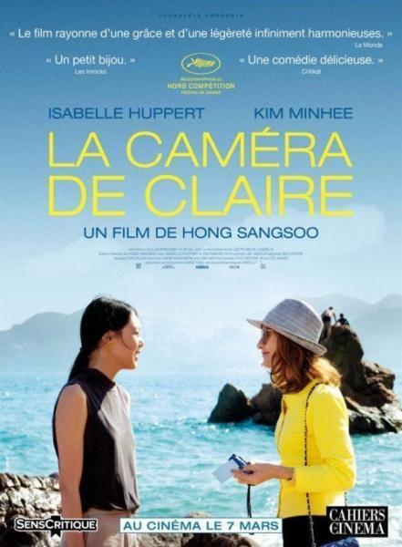Cine: Keul-le-eo-ui-ka-me-la (La cámara de Claire)