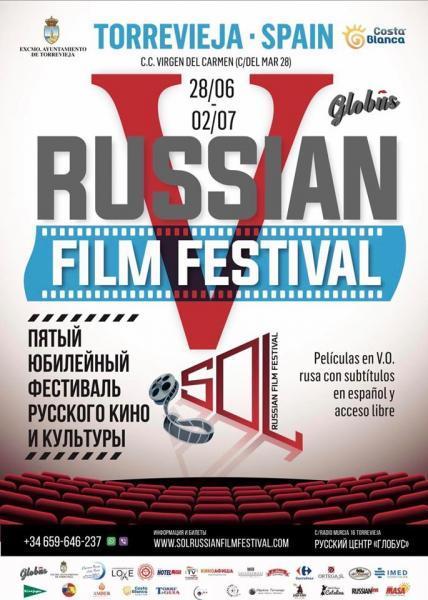 V RUSSINA FILM FESTIVAL TORREVIEJA