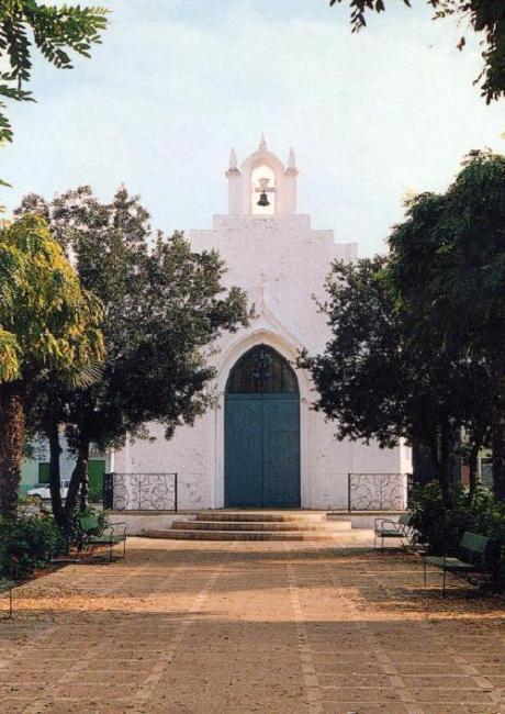 Fiestas del barrio de San Joaquín
